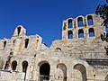 Odeon of Herodes Atticus (1).jpg