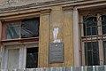 Odesa Bazarna 7 SAM 3954 51-101-0025.jpg