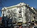 Odesa Grets'ka st 46-1.jpg