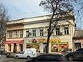 Odesa Jewrejs'ka st 47-2.jpg