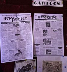 The Reporter, a bilingual newspaper published by students on college noticeboard