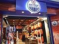 OilersStoreKingswayMall.jpg