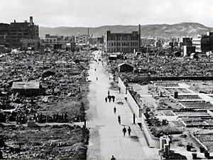 Okayama after the 1945 air raid