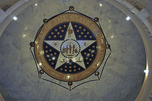 Oklahoma Legislature - First floor rotunda of the Oklahoma State Capitol