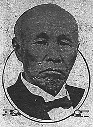 Okuma Shigenobu - from newspaper publicity image 1915.jpg
