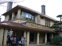 Old Inui house.jpg