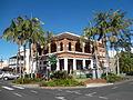 Old NSW Bank building, Mullumbimby NSW 2014.jpg
