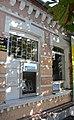 Oleksandrivka Grocery Store Building 02 Details Independence of Ukraine (Lenina) Str. 72 (YDS 2510).jpg