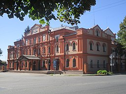 Olexandriya - Theatre and street.jpg