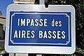 Olonzac (Hérault), Impasse des Aires Basses.jpg