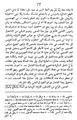 Omar Kayyam Algebre-p178.png