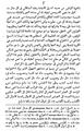 Omar Kayyam Algebre-p208.png