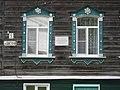 On the wall house - panoramio.jpg