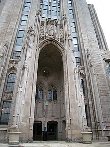 One of doors of Cathedral of Learning.JPG