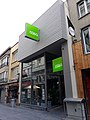 Oostende - filiaal Casa in de Vlaanderenstraat.jpg