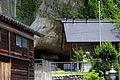 Oozakai Cave.jpg