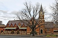 Orange NSW Public School