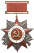 Order Of The Patriotic War (2nd Class) 1.png