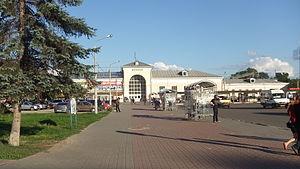 вокзал орехово зуево справочная: