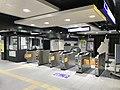 OsakaMetro-Nakatsu-Station-renewal-South-Gate.jpg