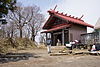 Oyama Aburi Shrine 01.jpg