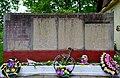 Ozero Kivertsivskyi Volynska-monument to the countryman-details-1.jpg