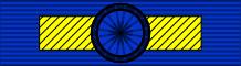 POL Order Zaslugi RP kl1 BAR