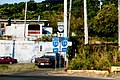 PR-54 West and East junction with PR-744.jpg