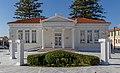 Pafos Municipal Library, Cyprus.jpg
