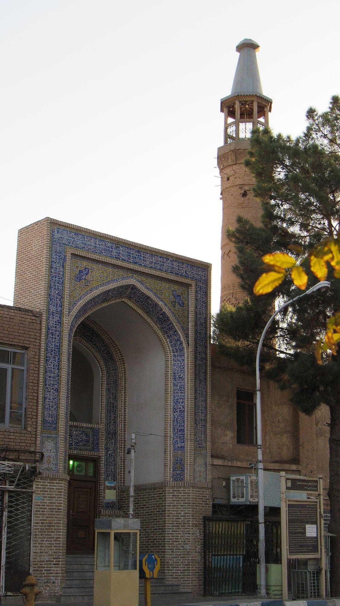 مسجد پامنار (سبزوار)