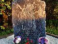 Pamiątka pobytu Jana Pawła II.jpg