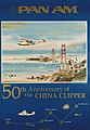 PanAm 50th Anniversary Poster (19290380588).jpg