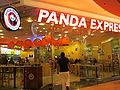 Panda Express, Westfield SF Centre.JPG