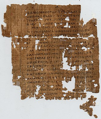 Sermon on the Mount - A page from Matthew, from Papyrus 1, c. 250 AD