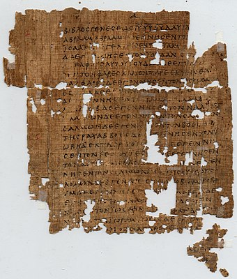 A page from Matthew, from Papyrus 1, c. 250 AD Papyrus 1 - recto.jpg