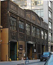 The Paradise Garage nightclub in New York City