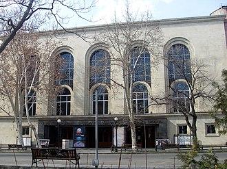 Paronyan Musical Comedy Theatre - The facade of the building