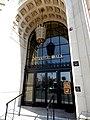 Patriotic hall 2 entrance.jpg