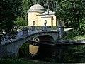 Pavlovsk most.jpg