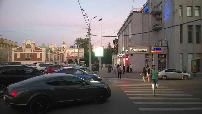 File:Pedestrian crossing, Novosibirsk 01.jpg