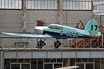 Percival D.2 Gull Four 'G-ACGR - 17' (34874560602).jpg