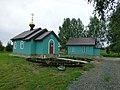 Permskiy r-n, Permskiy kray, Russia - panoramio (1184).jpg