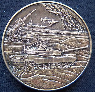 Persian Gulf Veterans National Medal - PersianGulfMedal