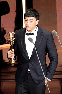 Peter Ho in Golden Horse Awards 2018.jpg