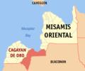 Ph locator misamis oriental cagayan de oro.png