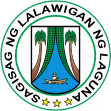 Ph seal laguna.png