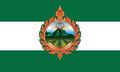 Phetchabun provincial flag.png