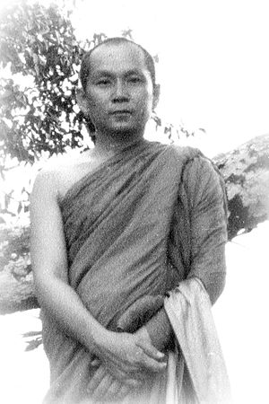 Supreme Patriarch of Thailand - Image: Phra Maha Amborn Ambaro in 1965 (2)
