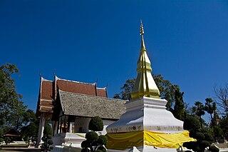 Khon Kaen Province Province of Thailand