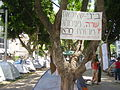 PikiWiki Israel 14081 Tents Protest in Rothschild Boulevard in Tel Aviv.JPG